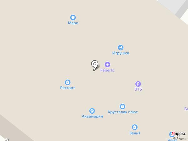 Территориальная генерирующая компания №14, ПАО на карте Читы