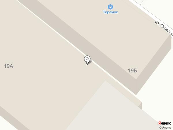 Единый сервисный центр на карте Читы