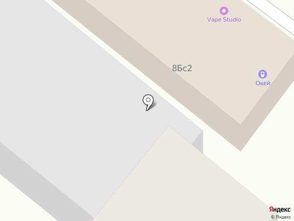 Ателье на карте Читы