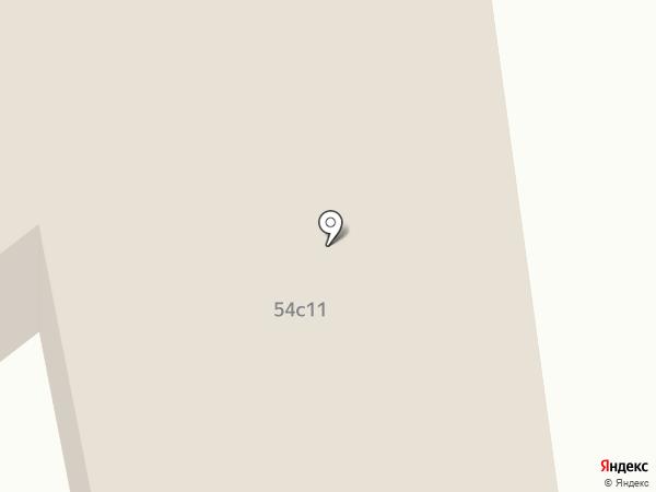 Гермес на карте Читы