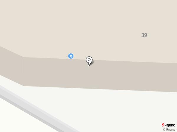 Мастерская по ремонту асинхронных электродвигателей на карте Читы