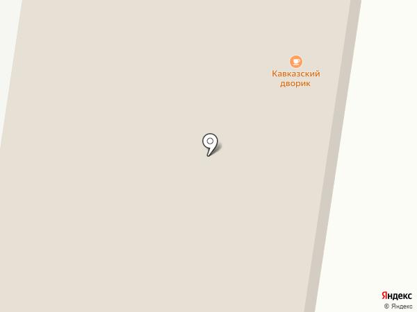 Steak house на карте Читы