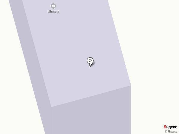 Читинская специальная (коррекционная) общеобразовательная школа на карте Читы