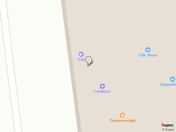 KABINETOF.RU на карте Читы