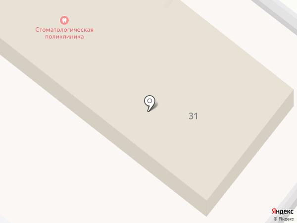 Краевая стоматологическая поликлиника на карте Читы