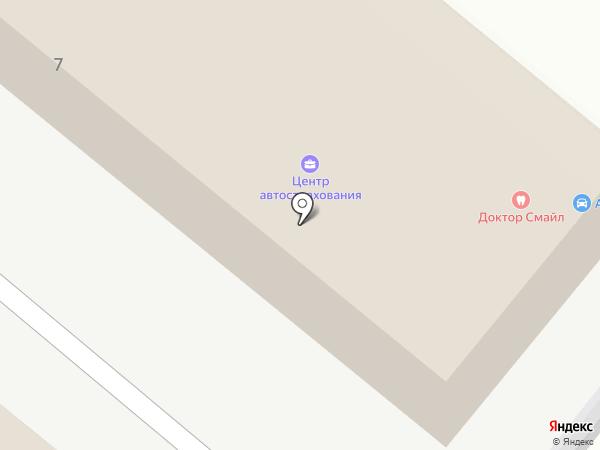 АлкоHouse на карте Читы