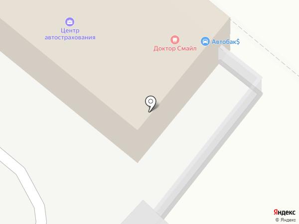 Доктор Смайл на карте Читы
