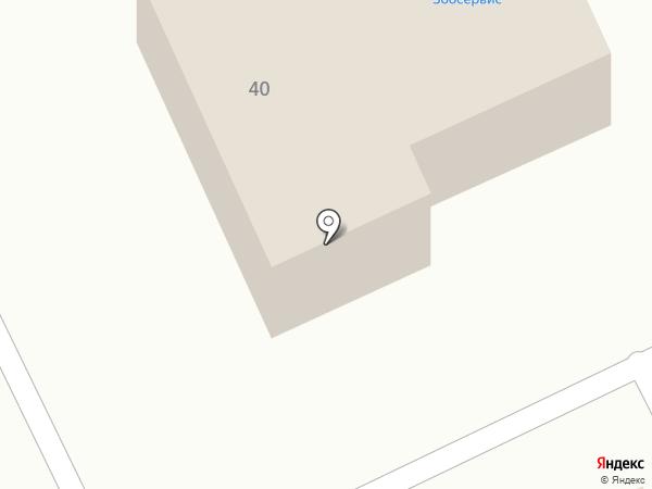 Зоосервис на карте Читы