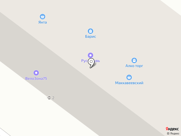 ЯНТА на карте Читы