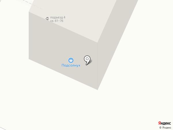 Парикмахерская на карте Читы