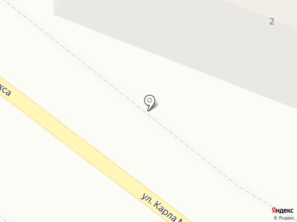 Арарат на карте Читы