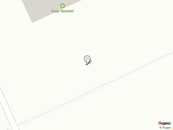 Будь здоров на карте Читы