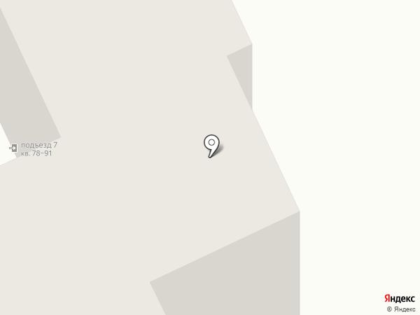 Чита Фарм на карте Читы