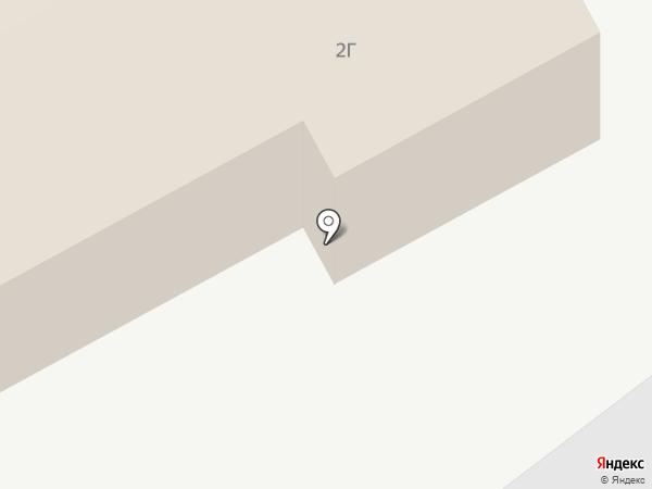 Ваша книга на карте Читы