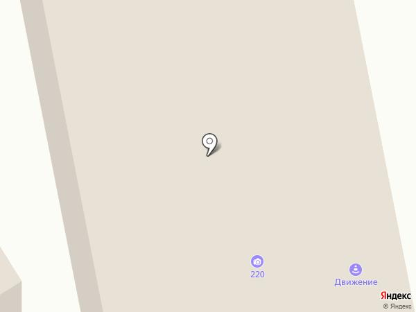 Фотостудия Андрея Зинченко на карте Читы