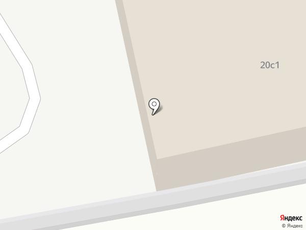 Компания по аренде автовышек на карте Читы