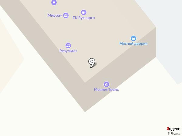 Gealan grupp на карте Читы