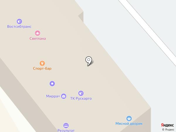 Огонёк на карте Читы