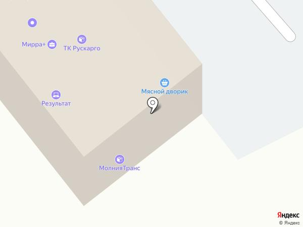 Спорт-бар на карте Читы