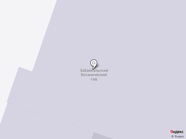 Забайкальский ботанический сад на карте Читы