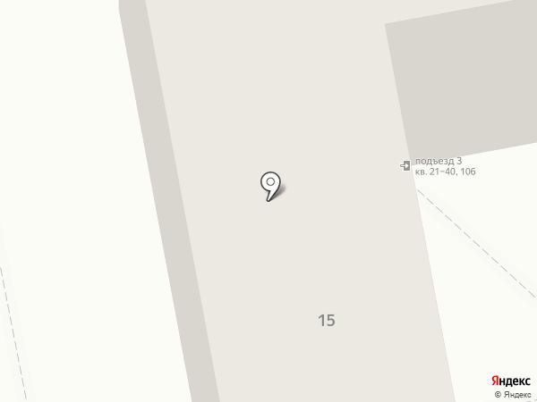 Сибирская строительная компания на карте Читы