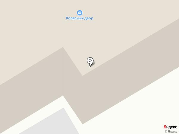 Колесный двор на карте Читы