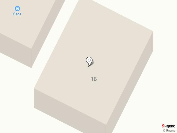 ЭксПромСтрой на карте Читы