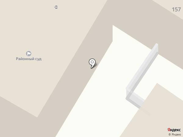Читинский районный суд на карте Читы