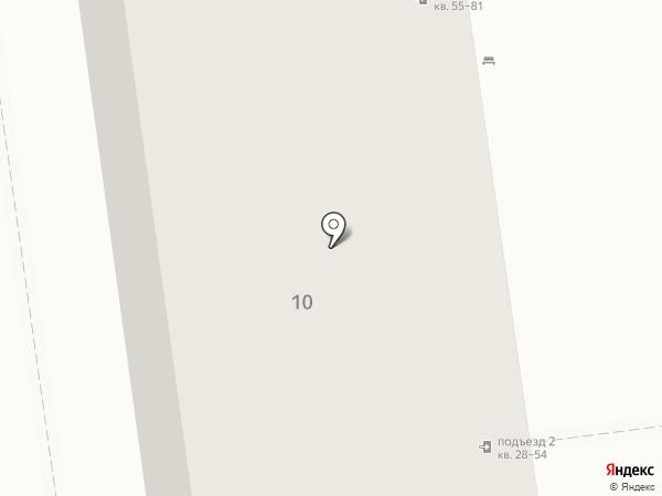 Центр помощи студентам на карте Читы