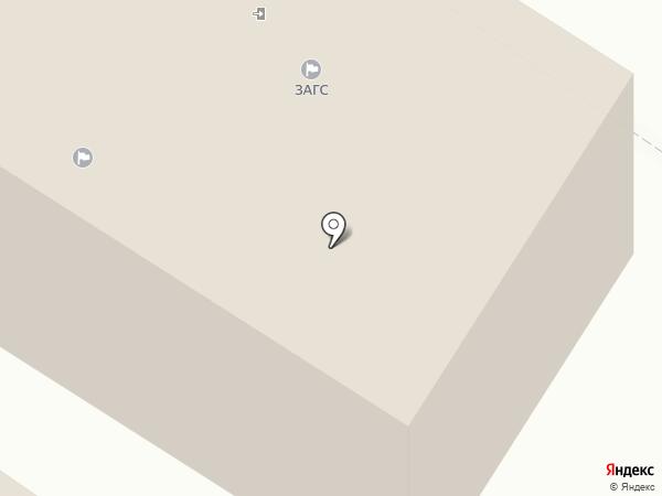 Администрация муниципального района на карте Читы