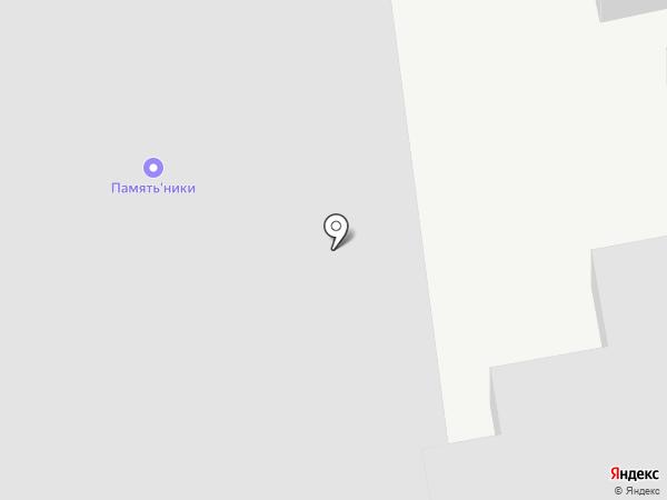 Колизей на карте Читы