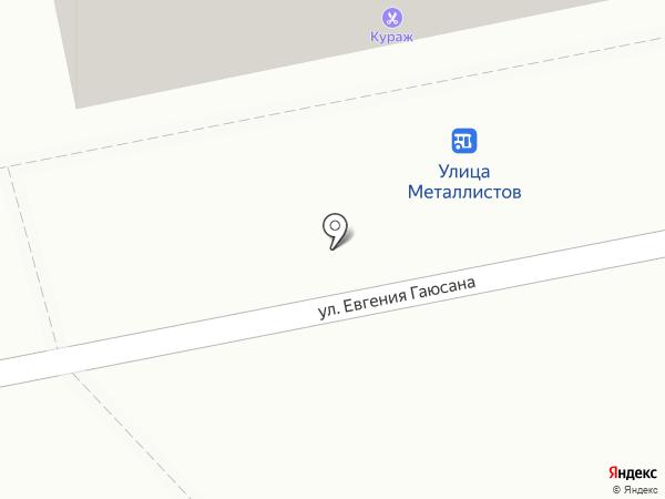 Кураж на карте Читы
