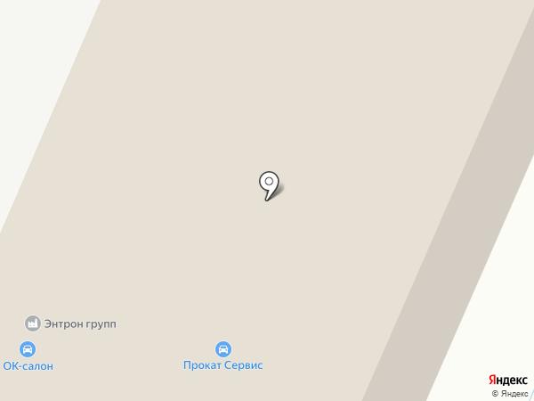 ФорДА, ЗАО на карте Читы