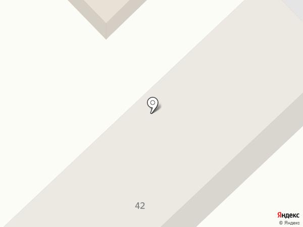 Rise на карте Читы