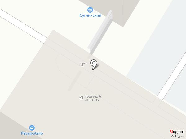 Виола на карте Читы