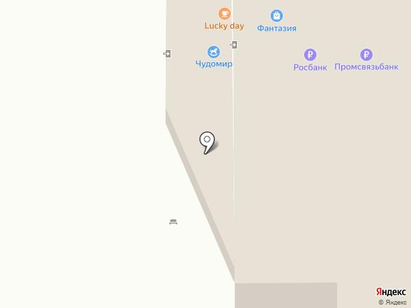 Банкомат, Росбанк, ПАО на карте Читы