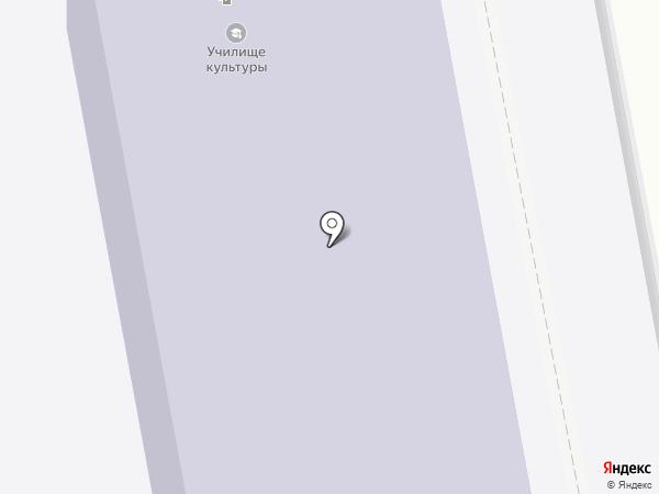 Забайкальское краевое училище культуры, ГОУ на карте Читы