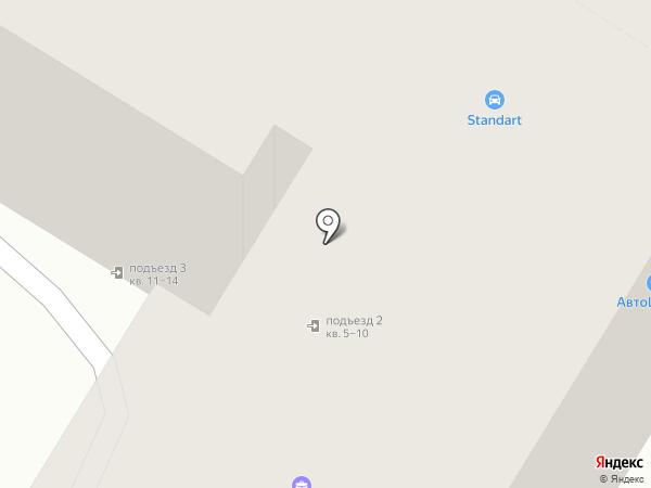 Служба эвакуации автомобилей на карте Читы