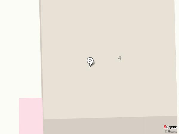 Поликлиническое подразделение №5 на карте Читы