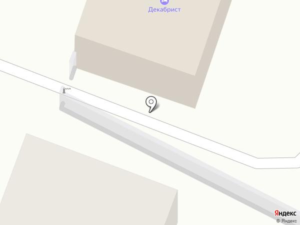 Заря на карте Читы