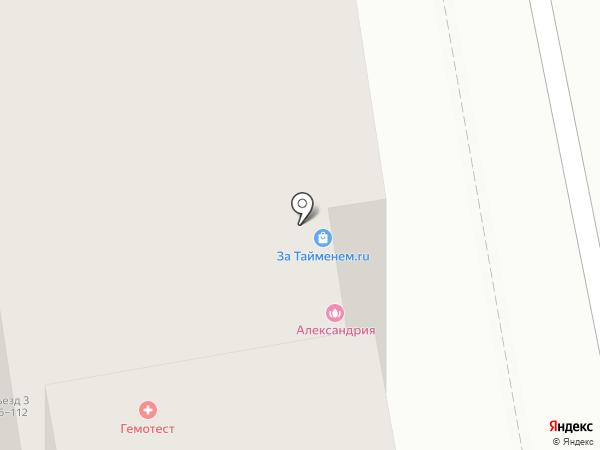 СУШИ-СИТИ на карте Читы