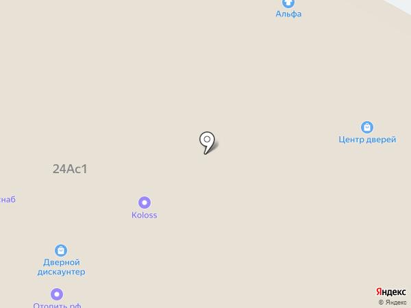 Декор на карте Читы