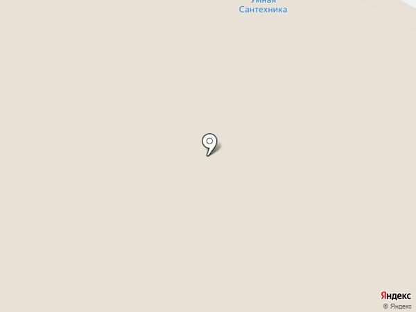 Армазус на карте Читы