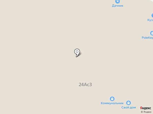 Кольцевой на карте Читы
