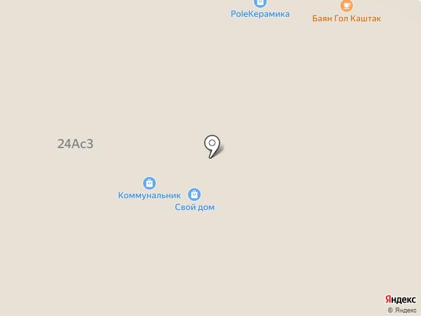 Магазин доступной мебели на карте Читы