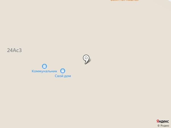 Поле-Керамика на карте Читы