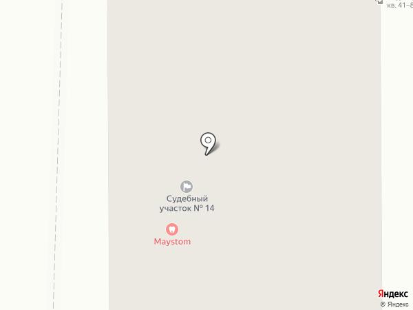 Империал, ЗАО на карте Читы