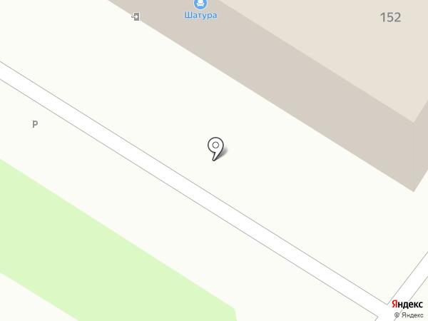 Мебель РУМ на карте Читы
