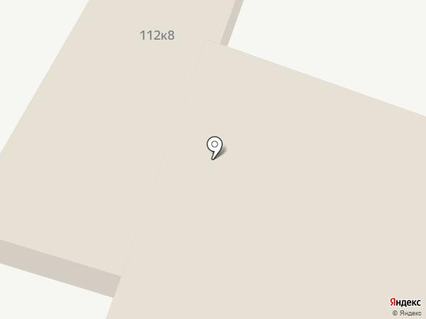 Магазин одежды и обуви на карте Читы