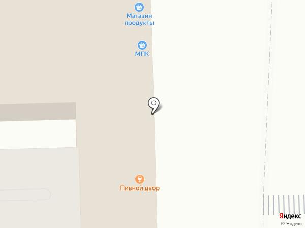 Солнышко на карте Читы